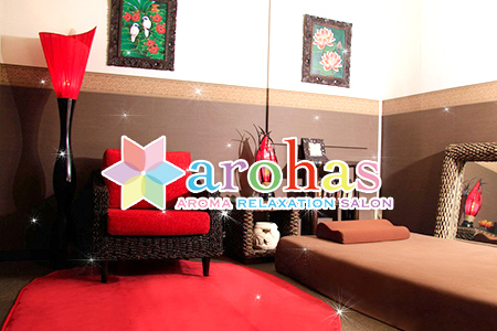 AromaArohas -アロマアロハス-求人画像