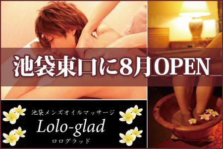 Lolo-glad(ロログラッド)求人画像