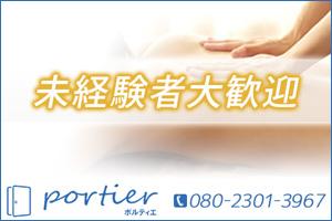 施術、接客のマニュアルや女性講師によるトリートメント研修もございます。