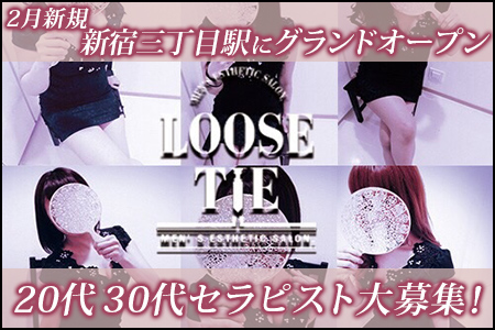 LOOSE TIE-ルーズタイ-求人画像