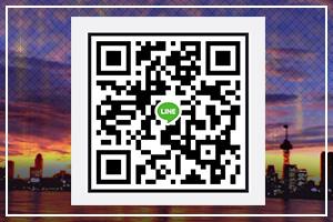 LINE ID:metmet1