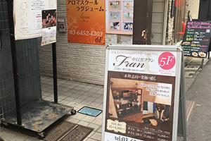 渋谷、新宿、池袋、六本木、各主要都市へアクセス抜群の【中目黒駅】~徒歩1分の好立地!