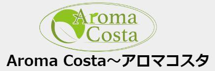 『Aroma Costa』でお仕事して良かった!」と喜んで頂けるお店作りをしてます。