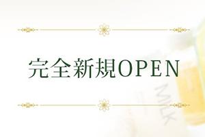錦糸町駅南口に新規OPENします!オープニングの募集です♪