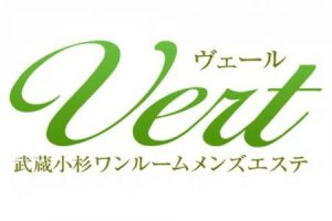 Vert~ヴェール~の求人