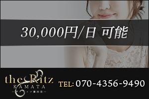 日給30,000円以上可能です!